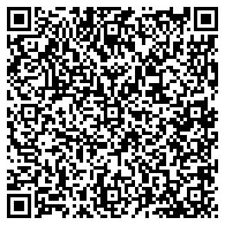 QR-код с контактной информацией организации АННИ ООО