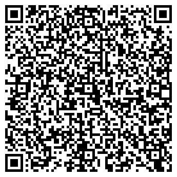 QR-код с контактной информацией организации КЛИФФ ЮРИДИЧЕСКАЯ ФИРМА ООО