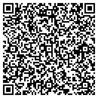 QR-код с контактной информацией организации БЕЛДОНСНАБ ЧТУП
