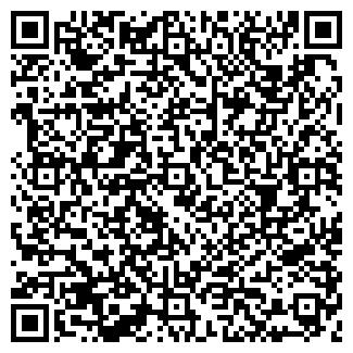 QR-код с контактной информацией организации РГН МЕДИА