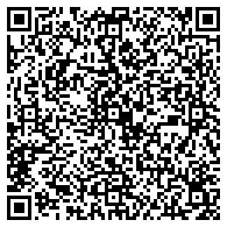 QR-код с контактной информацией организации РЕКМАШ ООО
