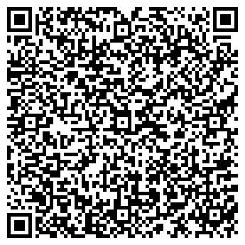 QR-код с контактной информацией организации DI-АРТ РЕКЛАМНОЕ АГЕНТСТВО