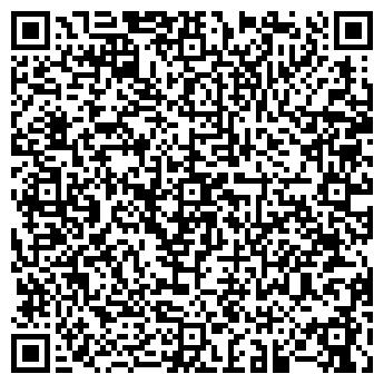 QR-код с контактной информацией организации АБОРИГЕН РЕКЛАМНАЯ КОМПАНИЯ