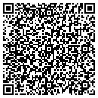 QR-код с контактной информацией организации АРМАДА-АУТДОР