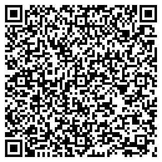 QR-код с контактной информацией организации ВЕКТА ООО