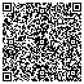 QR-код с контактной информацией организации БЕЛИНКОМ ОДО