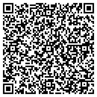 QR-код с контактной информацией организации АРЕАЛ ПТК ЗАО