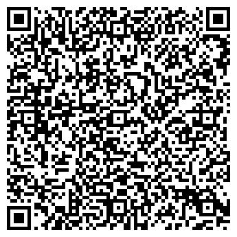 QR-код с контактной информацией организации БЕЛИНТЕРТРАНС ФИЛИАЛ