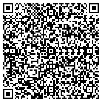 QR-код с контактной информацией организации ВЕСЬ МИАСС АН ООО