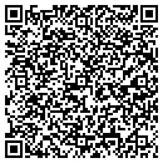 QR-код с контактной информацией организации ДОМ БЫТА МАГАЗИН