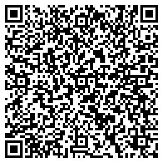 QR-код с контактной информацией организации РЕАЛ ПЛЮС АН