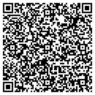 QR-код с контактной информацией организации БЕЛИНТУРИСТ РУП