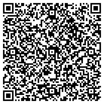 QR-код с контактной информацией организации РИЭЛТОРСКАЯ КОМПАНИЯ ООО