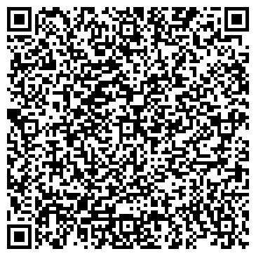 QR-код с контактной информацией организации ООО УРАЛ НЕДВИЖИМОСТЬ АГЕНТСТВО