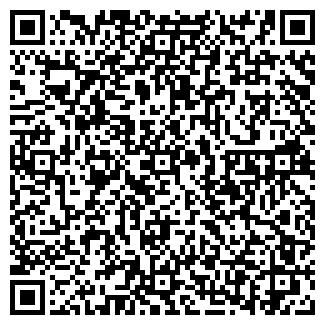 QR-код с контактной информацией организации УРАЛТРАСТ ЗАО