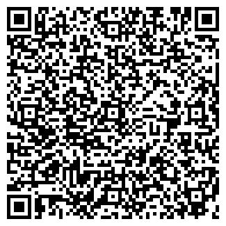 QR-код с контактной информацией организации ФОРТУНА АН