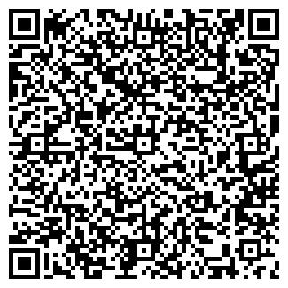 QR-код с контактной информацией организации БЕЛКЭПС ИУПП