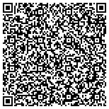 QR-код с контактной информацией организации ГАММА-МЕГУС СТРАХОВАЯ КОМПАНИЯ МИАССКИЙ ФИЛИАЛ, ООО 'ГАММА'