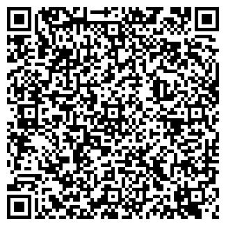 QR-код с контактной информацией организации МЕГУС СА