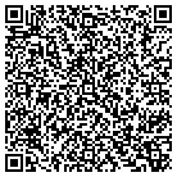 QR-код с контактной информацией организации РОСГОССТРАХ-УРАЛ ООО