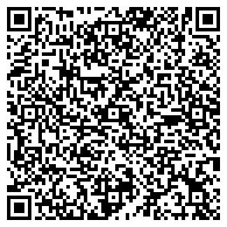 QR-код с контактной информацией организации ШКОЛА № 155