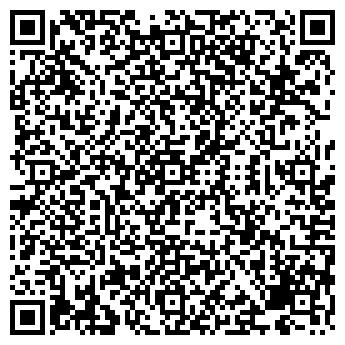 QR-код с контактной информацией организации КАРТЭП-СЕРВИС ООО