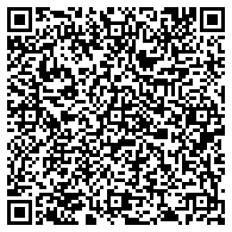 QR-код с контактной информацией организации НЫДИНСКОЕ ТОО