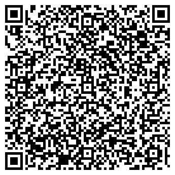 QR-код с контактной информацией организации НАДЫМ ТОРГОВЫЙ ДОМ