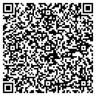 QR-код с контактной информацией организации БЕЛПРО ЧПУП
