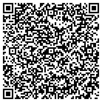 QR-код с контактной информацией организации БЫНЬГОВСКОЕ ПОТРЕБИТЕЛЬСКОЕ ОБЩЕСТВО