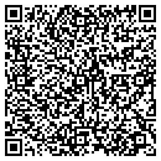 QR-код с контактной информацией организации НЕВЬЯНСКА ОВД