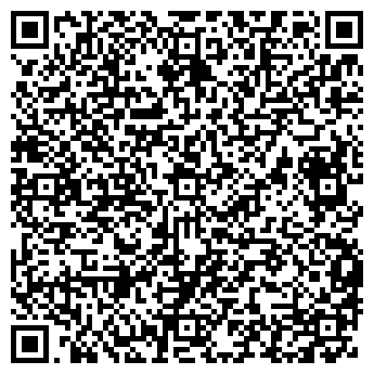 QR-код с контактной информацией организации ТАВАТУЙ СТАНЦИЯ
