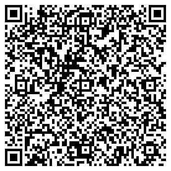 QR-код с контактной информацией организации БЕЛПРОМСТАЛЬ ООО