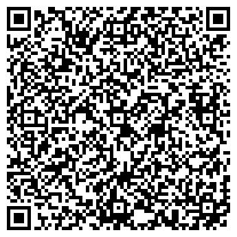 QR-код с контактной информацией организации ВЕРХ-НЕЙВИНСКИЙ