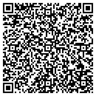 QR-код с контактной информацией организации РЕБРИСТЫЙ