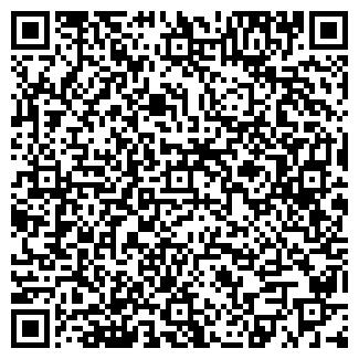 QR-код с контактной информацией организации ТАВАТУЙ