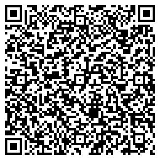 QR-код с контактной информацией организации ШАЙДУРИХА