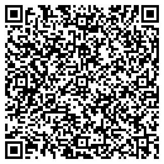 QR-код с контактной информацией организации ДОК