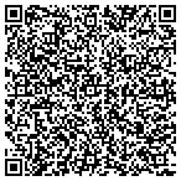 QR-код с контактной информацией организации № 9 УПРАВЛЕНИЕ МЕХАНИЗАЦИИ