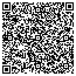QR-код с контактной информацией организации ГОУ ШКОЛА № 220