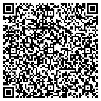 QR-код с контактной информацией организации БЕЛРОССНАБ ООО