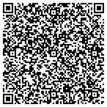 QR-код с контактной информацией организации ОАО ЗАВОД СТРОИТЕЛЬНЫХ МАТЕРИАЛОВ
