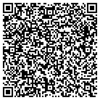 QR-код с контактной информацией организации ООО ОМФАЛ