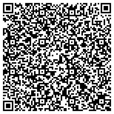 QR-код с контактной информацией организации МАДОУ ДС №23 «Гуси-лебеди»