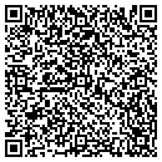 QR-код с контактной информацией организации БЕЛСТАЙЛ ООО