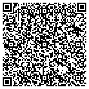 QR-код с контактной информацией организации ЮТЕЙР АГЕНТСТВО