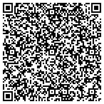 QR-код с контактной информацией организации № 1259 СКЛАД-МАГАЗИН