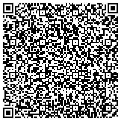 QR-код с контактной информацией организации ЗАПАДНО-СИБИРСКАЯ ТРАНСПОРТНАЯ КОМПАНИЯ СТРАХОВАЯ КОМПАНИЯ
