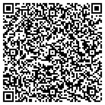 QR-код с контактной информацией организации БЕЛСТРОЙСОЮЗ ОДО