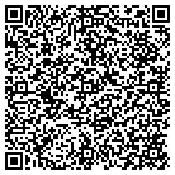 QR-код с контактной информацией организации СИБВЕСТСЕРВИС